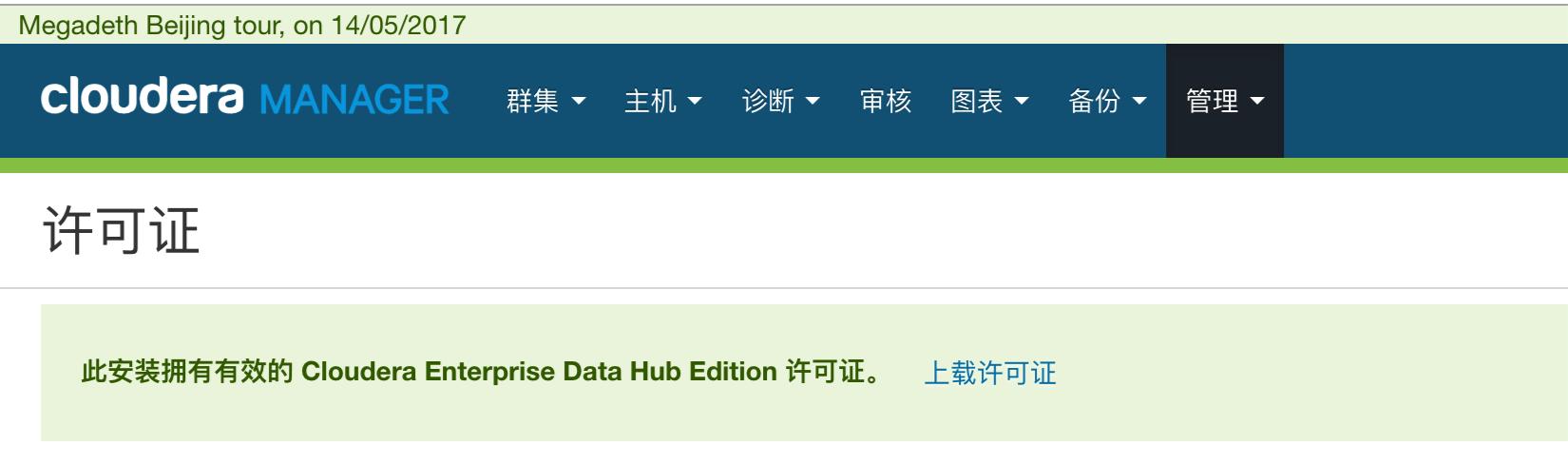 Hadoop运维记录系列(十九)-实践检验真理-51CTO博客